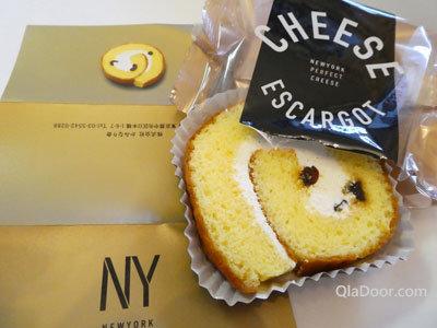ニューヨークパーフェクト・チーズエスカルゴの感想