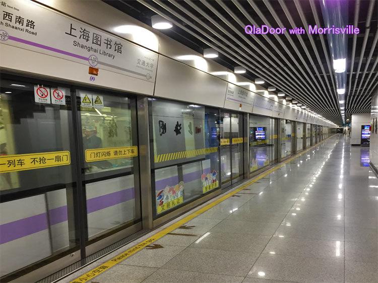 上海虹橋空港から地下鉄