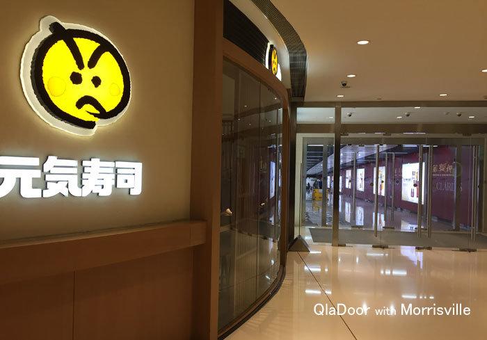 上海タワーのアクセス方法