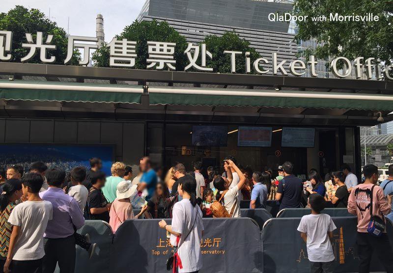 上海タワー・入り口での混雑状況