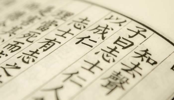 シェイシェイの漢字表記