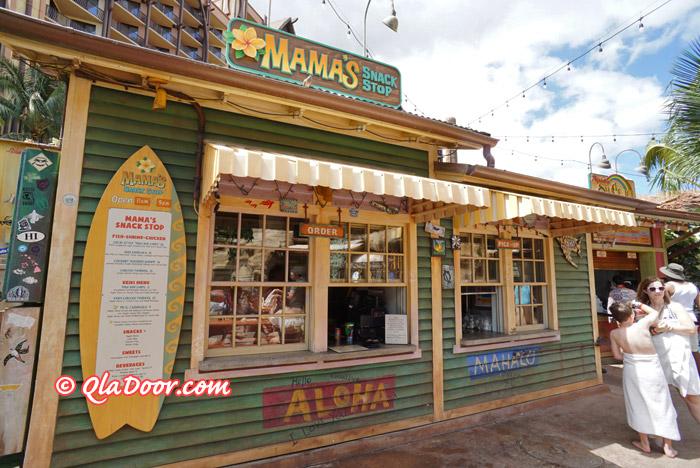 マハワイ・アウラニディズニーのマズ・スナック・ストップ