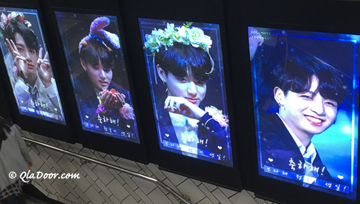 韓国のセンイル広告