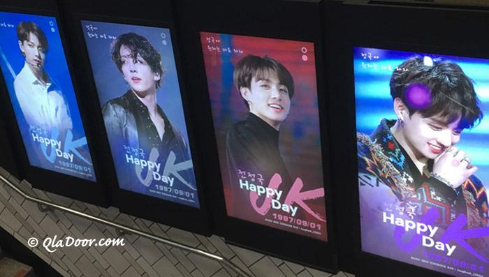韓国のK-POPアイドルセンイルチュッカヘヨ広告