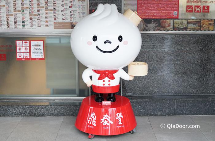 ディンタイフォン(鼎泰豊)台湾・台北のおすすめメニューと情報