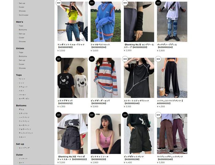 韓国ファッション通販サイトanti old school