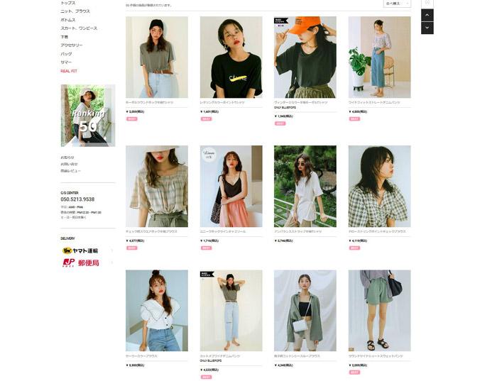 韓国ファッション質が良いおすすめ通販サイト