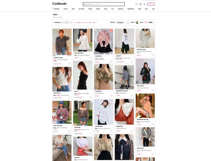 韓国ファッション通販サイトcodibook安くて人気