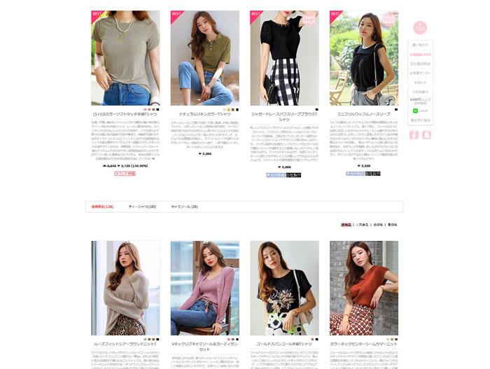 韓国ファッション通販質が良いおすすめショップstyle on me