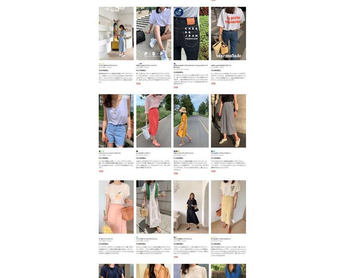 韓国ファッション通販サイトzemmaworld安くて人気