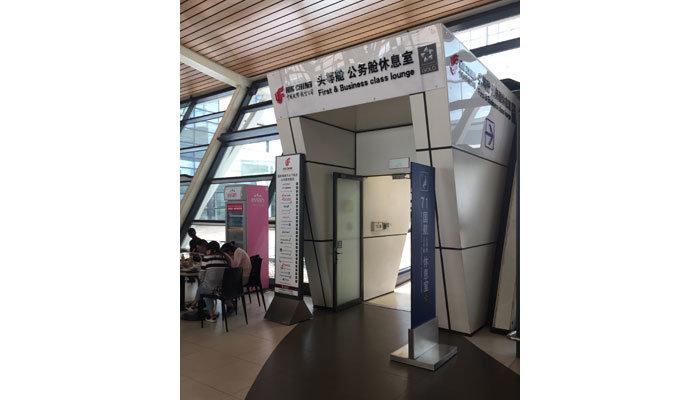 上海空港のラウンジ