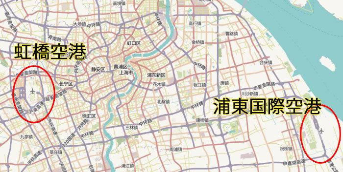 上海空港の虹橋空港と浦東国際空港