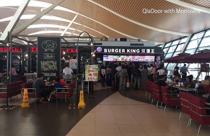 上海空港での時間つぶし バーガーキング
