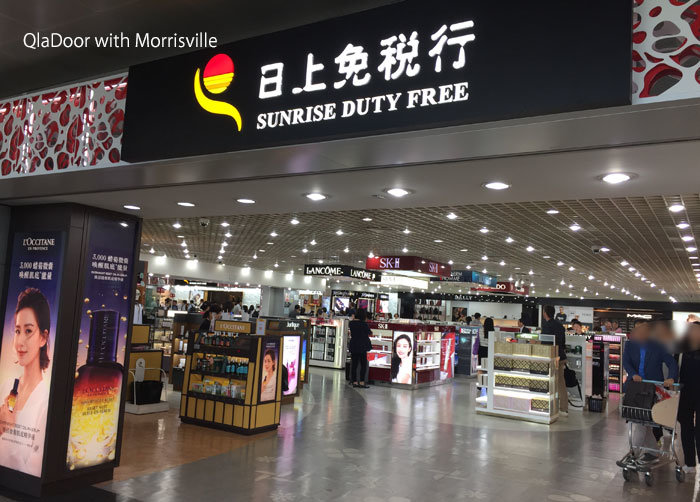 上海浦東空港の免税店