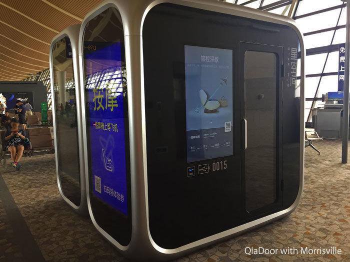 上海空港のマッサージボックス