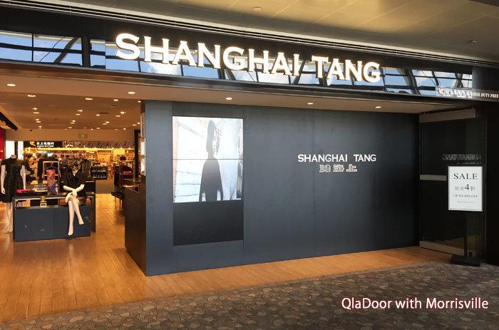 上海浦東国際空港の免税店