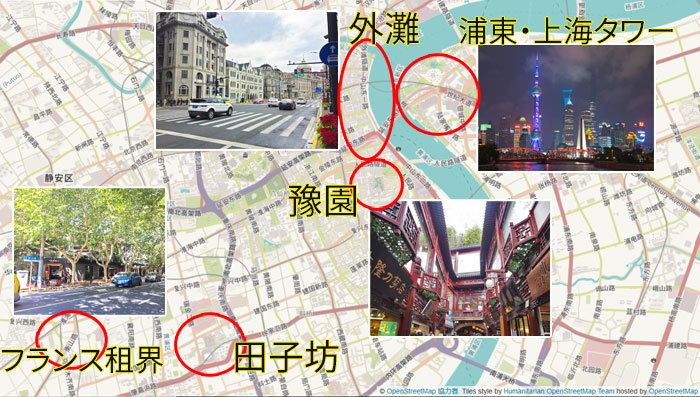 上海観光のおすすめ観光エリア別地図