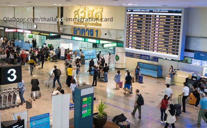 タイの空港 入国審査後の様子