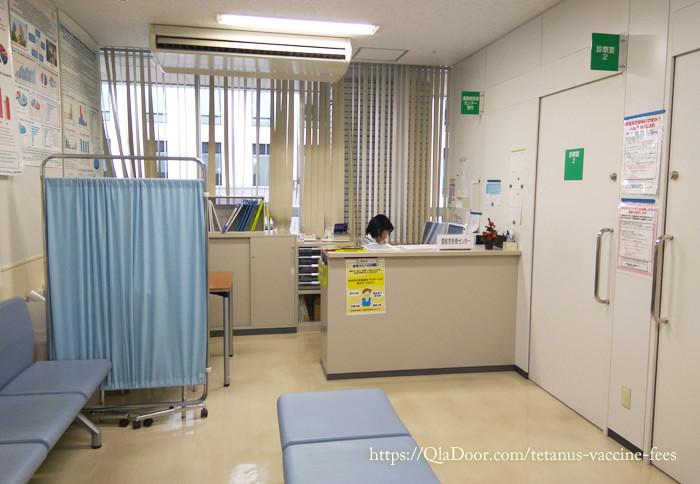 東京医科大学病院の海外渡航者医療センター