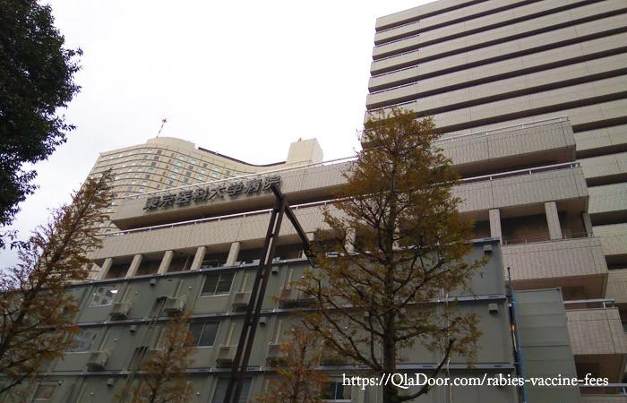 東京医科大学病院の外観