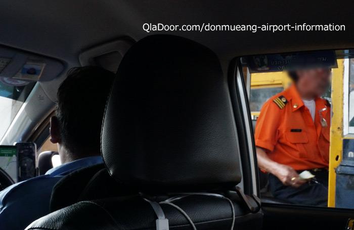 ドンムアン空港からタクシで市内まで行き方