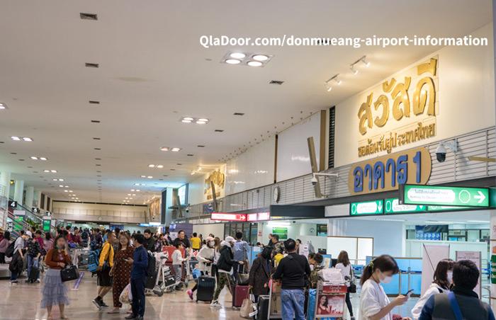 ドンムアン空港の到着ロビーの写真