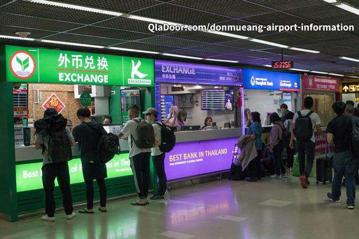 タイバンコク・ドンムアン空港の両替所