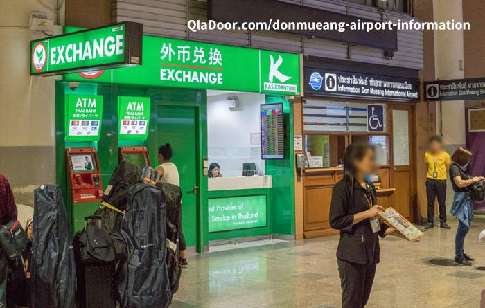 ドンムアン空港のおすすめ両替所