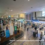 ドンムアン空港の情報