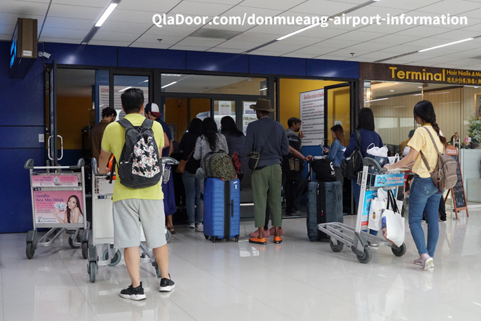 ドンムアン空港の荷物預かり所