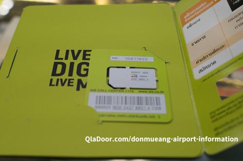 ドンムアン空港で借りたsimカード