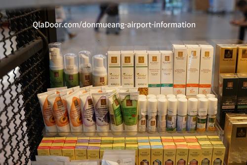 ドンムアン空港のロイヤルプロジェクト