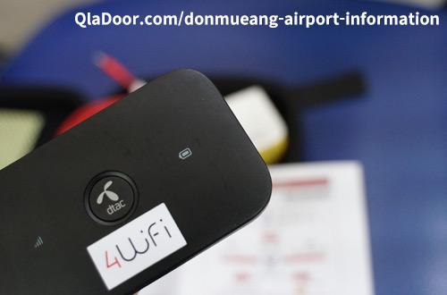 ドンムアン空港で借りたwifi