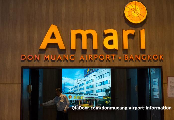 ドンムアン空港のアマリホテル