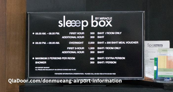 ドンムアン空港スリープボックスの料金表