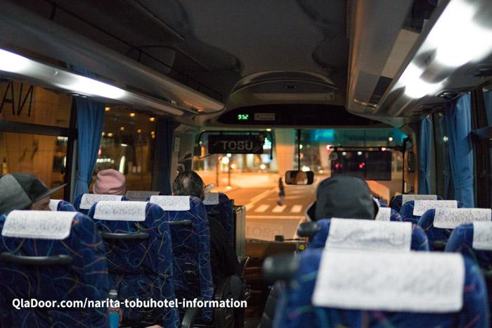 成田東武ホテルのシャトルバスの中