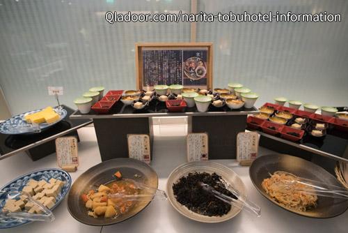 成田東武ホテルの朝食・和食