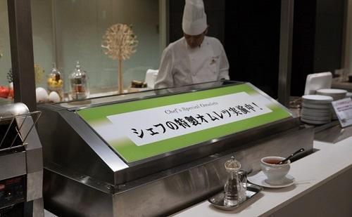 成田東武ホテルの朝食
