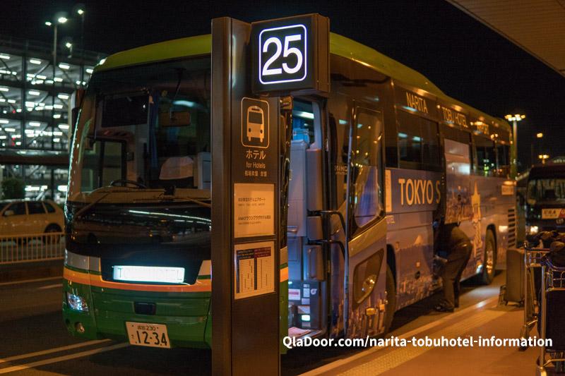 成田東武ホテルのシャトルバス