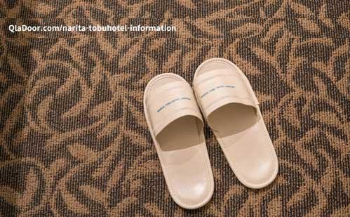 成田東武ホテルのスリッパ