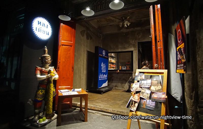 ワットアルンの夜景が見られる穴場のレストラン