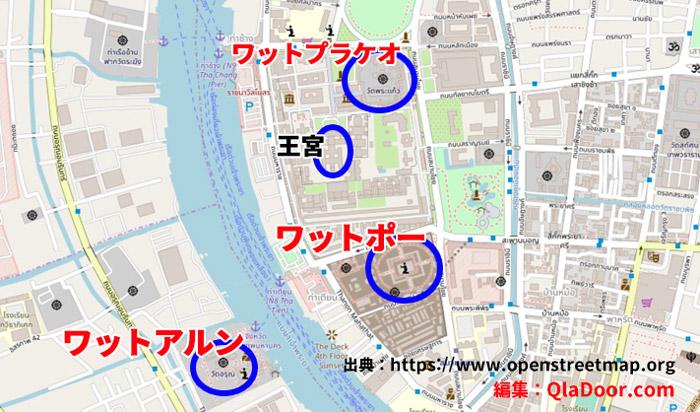 ワットアルンとワットポーの位置関係地図