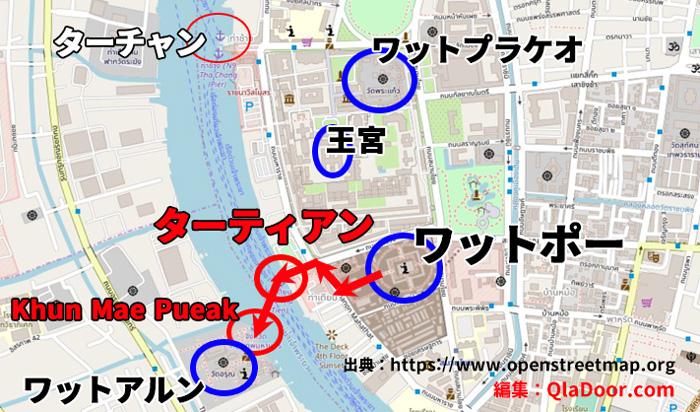 ワットポーからワットアルンの行き方地図