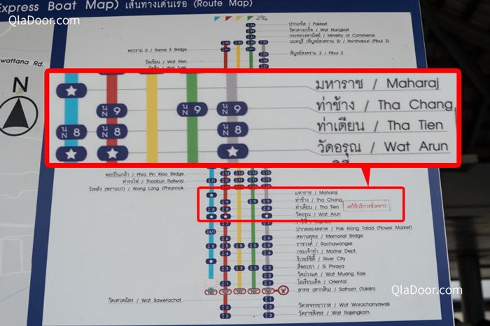 ワットポーの水上バス地図