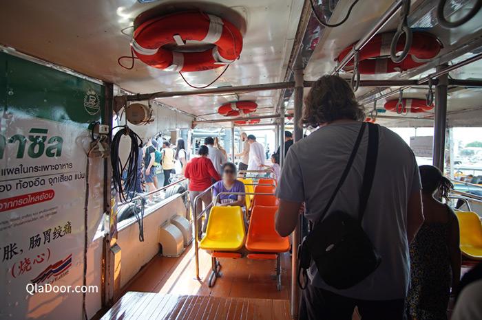 水上バスの乗り方