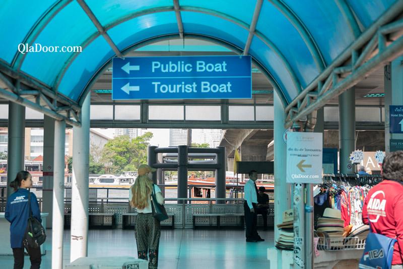 サトーン船乗り場 一般用ボートとツーリストボート乗り場