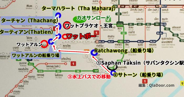 ワットポーの行き方・水上バスアクセスマップ