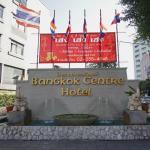 バンコクセンターホテルの情報と体験旅行記