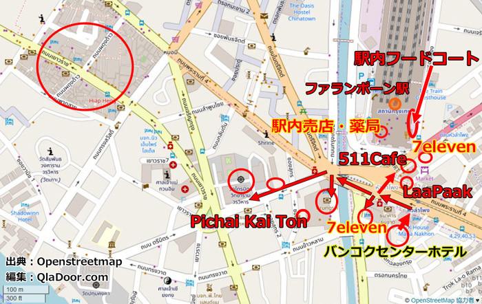 バンコクセンターホテル周辺の食事・レストランマップ