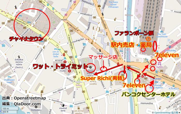 バンコクセンターホテル周辺の観光・施設地図